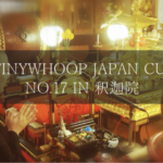 JDRA TINYWHOOP JAPAN CUP No.17 in 広島府中に行ってきます